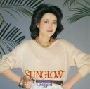 Artist Name: A - 阿川泰子 アガワヤスコ / Sunglow (Uhqcd) 【Hi Quality CD】