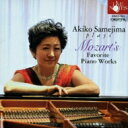 Composer: Ma Line - Mozart モーツァルト / Piano Works: 鮫島明子 【CD】