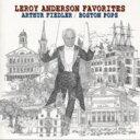 作曲家名: A行 - Anderson アンダーソン / 名曲集: Fiedler / Boston Pops.o 【CD】