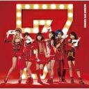 【送料無料】 Gacharic Spin / 確実変動 -KAKUHEN- 【初回生産限定盤 Type-B】 【CD】