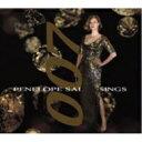 Artist Name: P - 【送料無料】 Penelope Sai (ペネロープ・サイ) / Penelope Sai Sings 007 輸入盤 【CD】