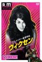 ヴィクセン 【DVD】