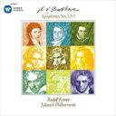 作曲家名: Ha行 - Beethoven ベートーヴェン / 交響曲第5番『運命』、第1番 ルドルフ・ケンペ & ミュンヘン・フィル 【CD】