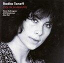 【送料無料】 Radka Toneff ラドカトネフ / Live In Hamburg 輸入盤 【CD】