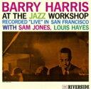 Artist Name: B - Barry Harris バリーハリス / Barry Harris At The Jazz Workshop + 3 【SHM-CD】