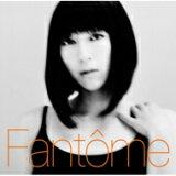 【送料無料】 宇多田ヒカル / Fantome 【SHM-CD】