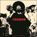 Los Crudos ロスクロウドス / Discografia (2枚組アナログレコード) 【LP】