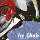 Ice Choir / Designs In Rhythm 【CD】