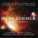 Hans Zimmer ハンスジマー / Hans Zimmer - The Classics 輸入盤 【CD】