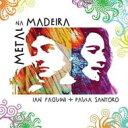 Artist Name: I - Ian Faquini / Paula Santoro / Metal Na Madeira 輸入盤 【CD】