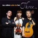 藝人名: M - 【送料無料】 maiko / Jazz Violinist Maiko Trio Live! Three 【CD】