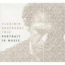 艺人名: V - Vladimir Shafranov ウラジミールシャフラノフ / Portrait In Music 【CD】