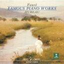 作曲家名: Ha行 - Faure フォーレ / Piano Works: Hubeau 【CD】