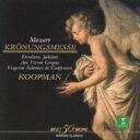 古典 - Mozart モーツァルト / Mass K.317, K.339, Etc: Koopman / Amsterdam Baroque.o 【CD】