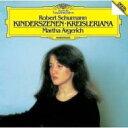 作曲家名: Sa行 - Schumann シューマン / 『子供の情景』、『クライスレリアーナ』 アルゲリッチ 輸入盤 【CD】