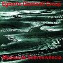 【送料無料】 Egberto Gismonti エグベルトジスモンチ / Music De Sobrevivencia 輸入盤 【CD】