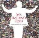 陽のあたる教室 / Mr Holland's Opus 輸入盤 【CD】