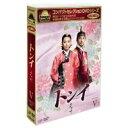 【送料無料】 コンパクトセレクション第2弾: : トンイ DVD-BOX V 【DVD】