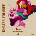 Artist Name: D - Dhafer Youssef / Diwan Of Beauty & Odd 輸入盤 【CD】
