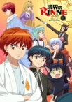 【送料無料】 「境界のRINNE」第2シーズン DVDBOX上巻 【DVD】