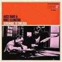 艺人名: A - 【送料無料】 Alice Babs / Duke Ellington / Serenade To Sweden 輸入盤 【CD】