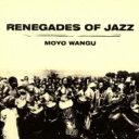 藝人名: R - Renegades Of Jazz / Moyo Wangu 輸入盤 【CD】