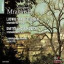 【送料無料】 Shostakovich ショスタコービチ / ショスタコーヴィチ: 交響曲第10番、ベートーヴェン: 交響曲第4番 エフゲニー・ムラヴィンスキー & レニングラード・フィル(1955年プラハ・ライヴ) 輸入盤 【SACD】