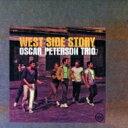 Artist Name: O - Oscar Peterson オスカーピーターソン / West Side Story 輸入盤 【CD】