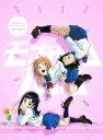 【送料無料】 モブサイコ100 / モブサイコ100 vol.003 【DVD】