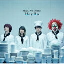 SEKAI NO OWARI / Hey Ho (CD+LIVE CD)【初回限定盤A】 【CD Maxi】