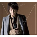 マオ from SID / Maison de M (CD+DVD)【初回生産限定盤A】 【CD】