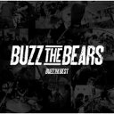 艺人名: Ha行 - BUZZ THE BEARS / BUZZ THE BEST 【CD】