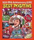 【送料無料】 lecca レッカ / lecca 10th Anniversary LIVE BEST POSITIVE (Blu-ray) 【BLU-RAY DISC】