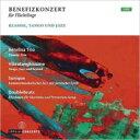 Composer: Ta Line - 【送料無料】 Dvorak ドボルザーク / ドヴォルザーク: ピアノ三重奏曲第4番『ドゥムキー』 ベロリーナ・トリオ、ピアソラ: リベルタンゴ ヴィブラタンギッシモ、他 輸入盤 【CD】