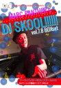 【送料無料】 globeのメガヒット曲を使って学ぶ マーク・パンサーのDJ SKOOL!!!!!! DJベーシック講座パート7-8セット / マーク・パンサー 【本】