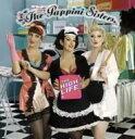 藝人名: P - 【送料無料】 Puppini Sisters プッピーニシスターズ / High Life 輸入盤 【CD】
