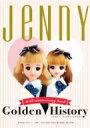【送料無料】 JeNny Golden History 30th aniversary book ジェニー ゴールデン ヒストリー / タカラトミー 【単行本】