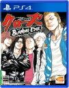 【送料無料】 Game Soft (PlayStation 4) / クローズ BURNING EDGE(バーニングエッジ) 【GAME】