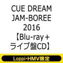 【送料無料】 CUE DREAM JAM-BOREE / 【Loppi・HMV限定盤】CUE DREAM JAM-BOREE 2016 Blu-ray(Blu-...