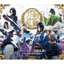 【送料無料】 ミュージカル 刀剣乱舞 〜阿津賀志山異聞〜 Blu-ray 【BLU-RAY DISC】