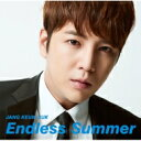 Jang Keun Suk チャングンソク / Endless Summer / Going Crazy 【初回限定盤B】 (CD+32Pブックレット) 【CD Maxi】