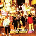 乐天商城 - B玉 / boys meet girl 【CD】