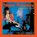 Artist Name: Y - 【送料無料】 Yngwie Malmsteen イングベイマルムスティーン / Trial By Fire: Live In Leningrad 【SHM-CD】