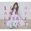 【送料無料】 藤田麻衣子 フジタマイコ / 10th Anniversary Best (3CD+DVD)【初回限定盤】 【CD】