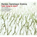 Artist Name: I - Iiro Rantala / Lars Danielsson / Peter Erskine / How Long Is Now? 輸入盤 【CD】
