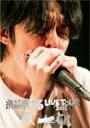 渋谷すばる / 渋谷すばる LIVE TOUR 2016 歌 【DVD盤】 【DVD】
