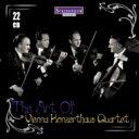【送料無料】 ウィーン コンツェルトハウス四重奏団の芸術(22CD) 輸入盤 【CD】