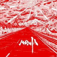 MOROHA / MOROHA III 【CD】