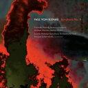 作曲家名: Ka行 - 【送料無料】 クレナウ、パウル・フォン(1883-1946) / 交響曲第9番 ミハエル・ショーンヴァント & デンマーク国立放送交響楽団、デンマーク国立コンサート合唱団、他(2CD) 輸入盤 【CD】