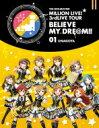 【送料無料】 アイドルマスター / THE IDOLM@STER MILLION LIVE! 3rdLIVE TOUR BELIEVE MY DRE@M!! L...